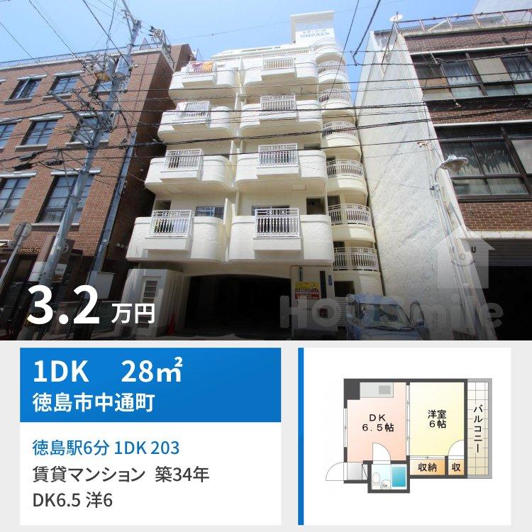 徳島駅6分 1DK 203