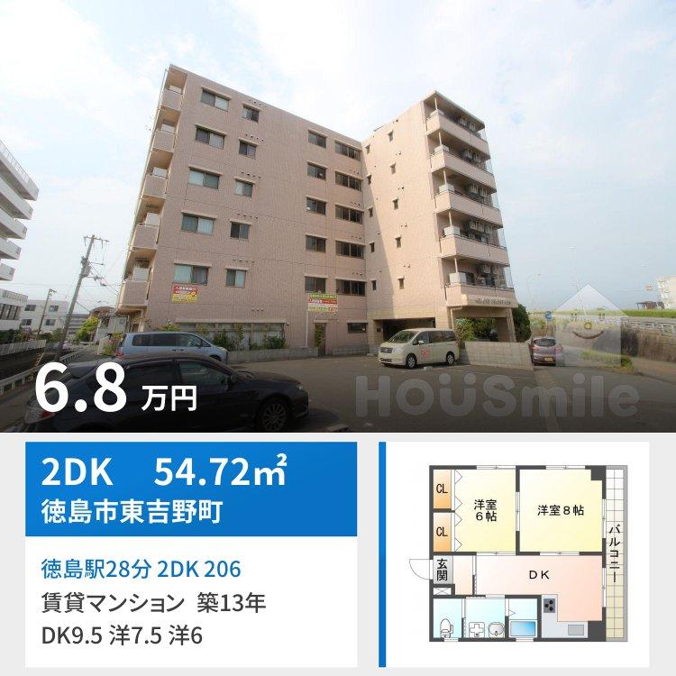 徳島駅28分 1DK 206