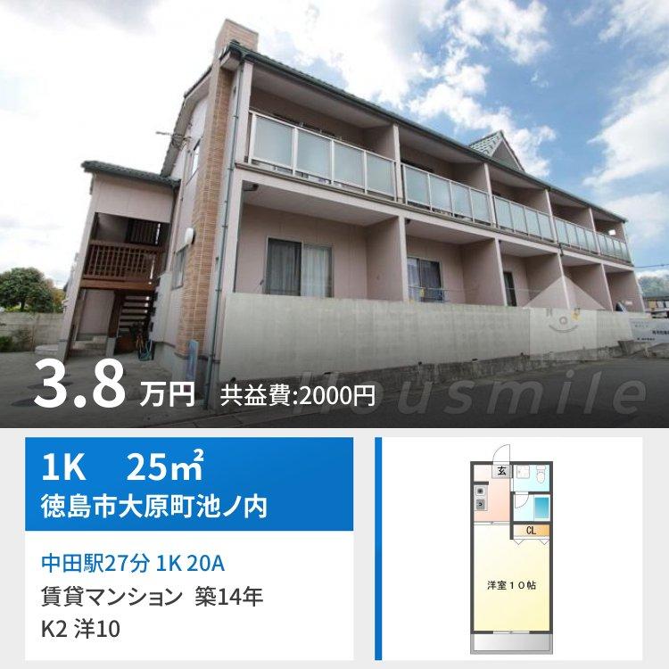 中田駅27分 1K 20A
