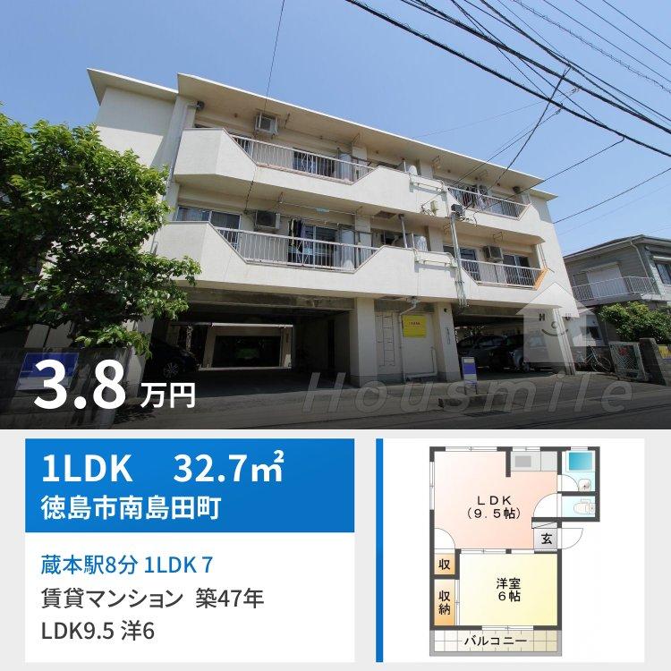 蔵本駅8分 1LDK 7