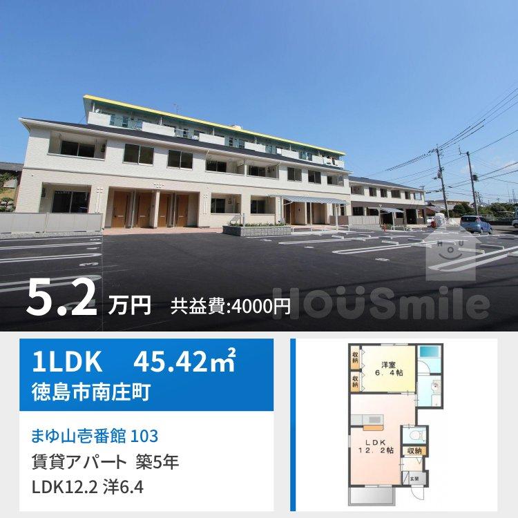 まゆ山壱番館 103