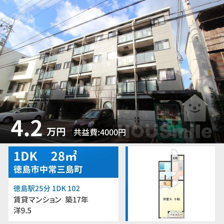 徳島駅25分 1DK 102