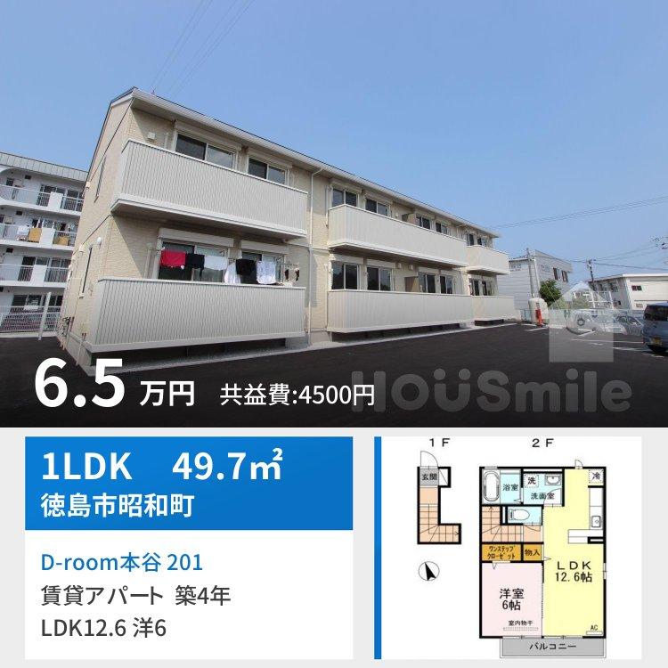 D-room本谷 201
