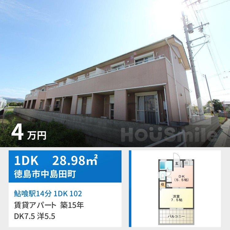 鮎喰駅14分 1DK 102