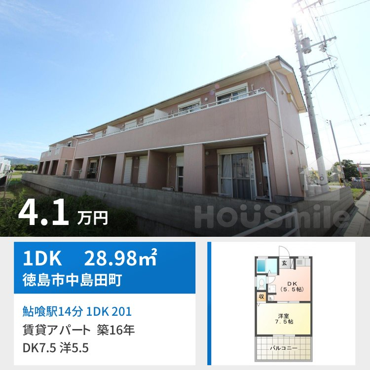 鮎喰駅14分 1DK 201